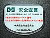 B140128_03batsu