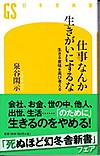 B180114_2