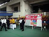 A171011_03