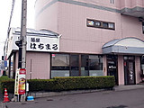A181207_1
