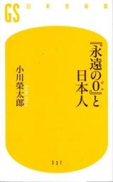 B190719_1