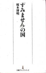 B191115_1