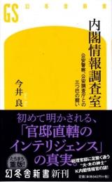 B191212_1