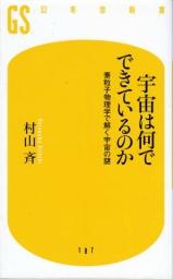 B200119_1