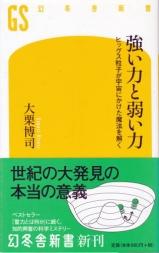 B200201_4